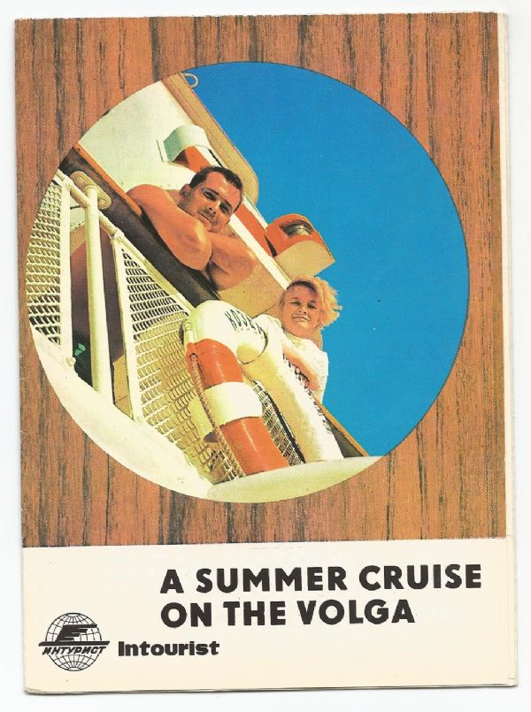 Intourist - A Summer Cruise On The Volga - glossy leaflet